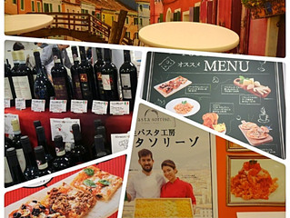 Italian exhibition