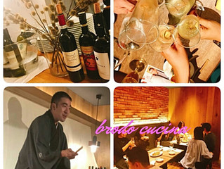 By a rakugo. wine