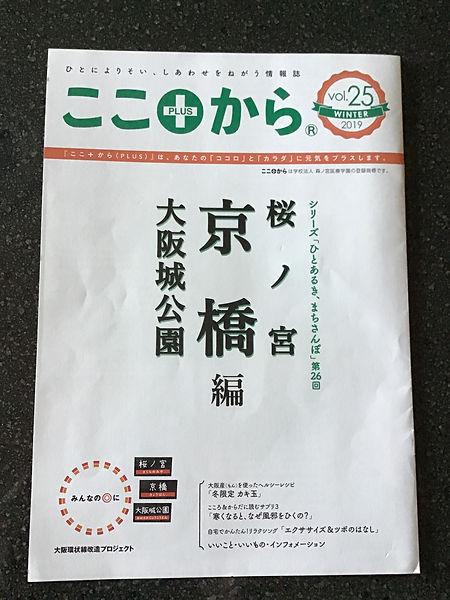 A11A55E9-6C88-4CF1-88FD-48D5228867AB.jpe