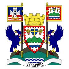 Gradska opština Čukarica