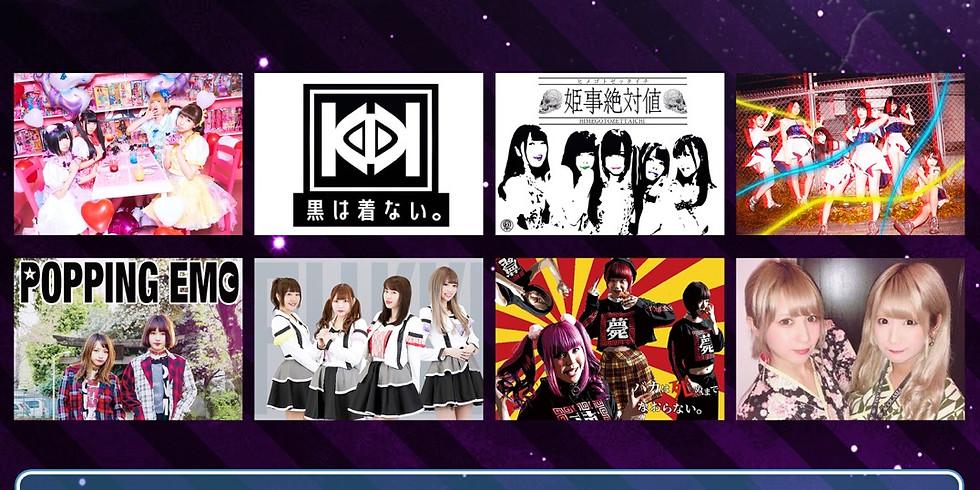 K4『R』presents「THE★WORLD ~POP'N×JAM~ vol.8」