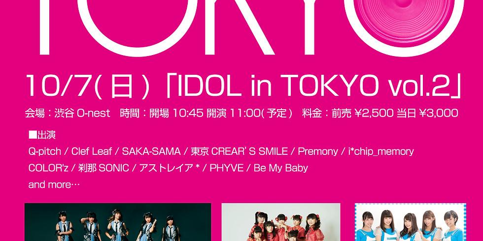 Idol in TOKYO vol.02