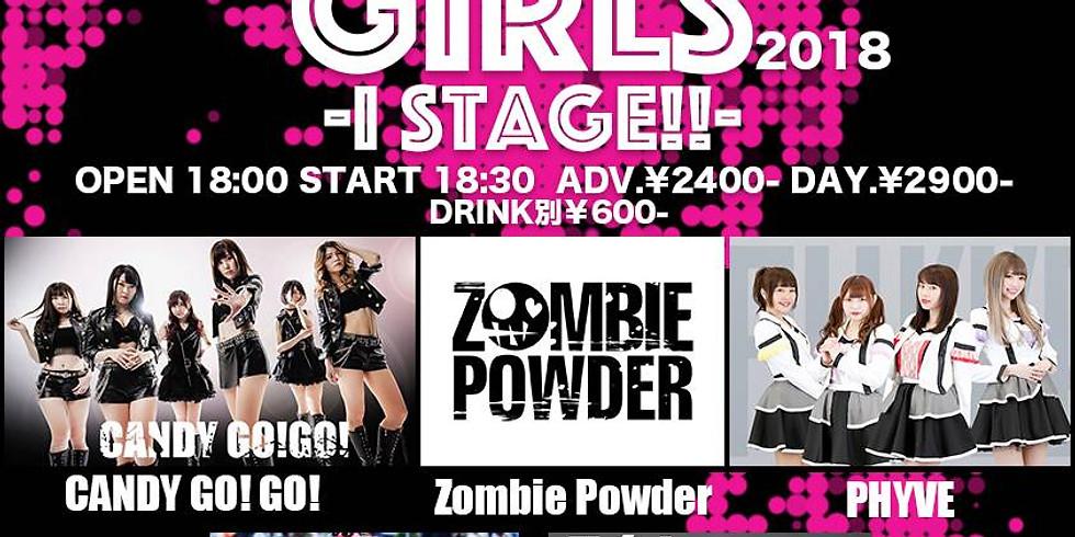 SAMURAI GIRLS 2018 -I STAGE!!-