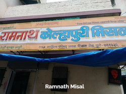 Ramnath Misal