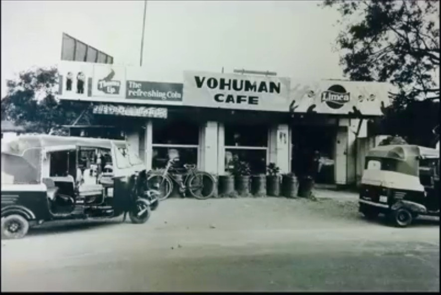 Vohuman Cafe