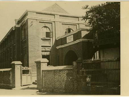 Succath Shelomo Synagogue