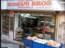Budhani