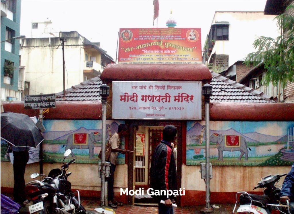 Modi Ganpati