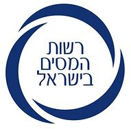 לוגו - רשות המיסים בישראל