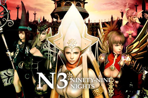 game_n3_view