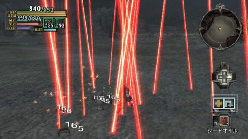 Battle_040_bmp_jpgcopy.jpg