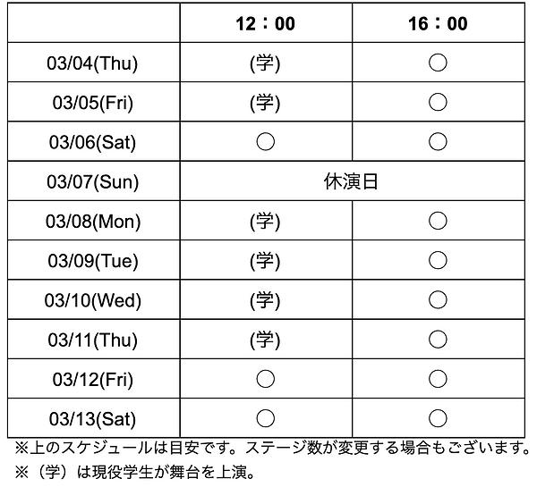 スクリーンショット 2021-01-20 10.14.07.png
