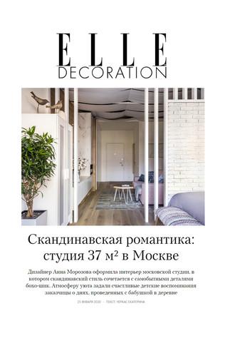 Скандинавская романтика: студия 37 м² в Москве