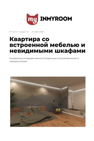 Квартира со встроенной мебелью и невидимыми шкафами