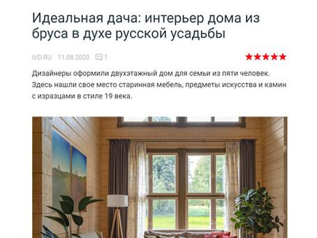 Идеальная дача: интерьер дома из бруса в духе русской усадьбы