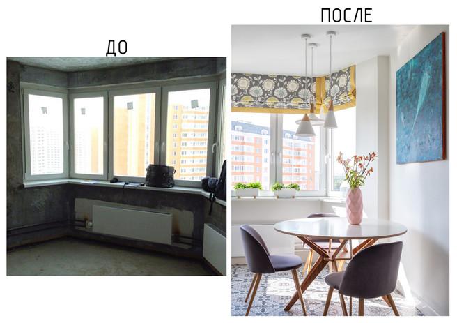 До и после ремонта