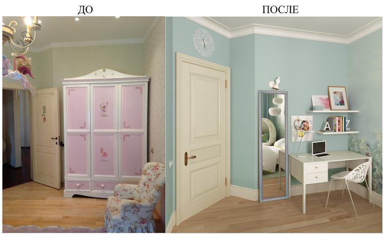 Интерьер до и после
