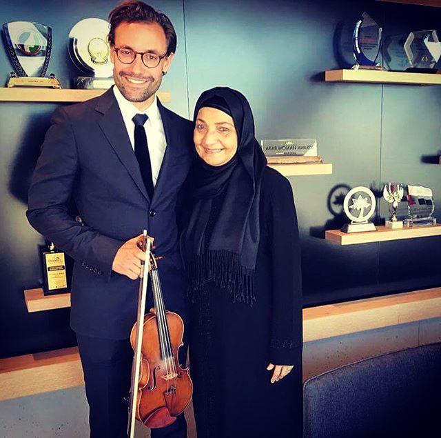 w. H.E. Dr. Sheikha Al Maskari, UAE