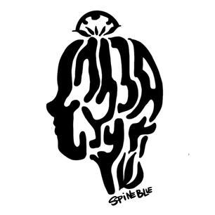 The Lover Sticker