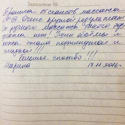 IMG_0600-27-12-17-01-34