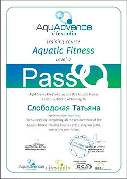 сертификат 10 2щ.jpg