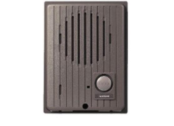 Aiphone AI-IF-DA Brown plastic door station