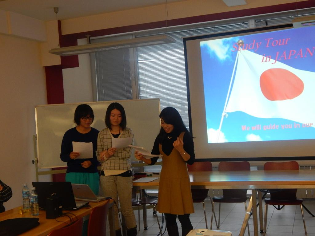 Seminar Srbija - Japan 2015 (1).jpg