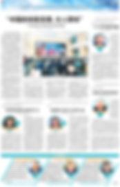 Economic Daily, Beijing, December 9, 201