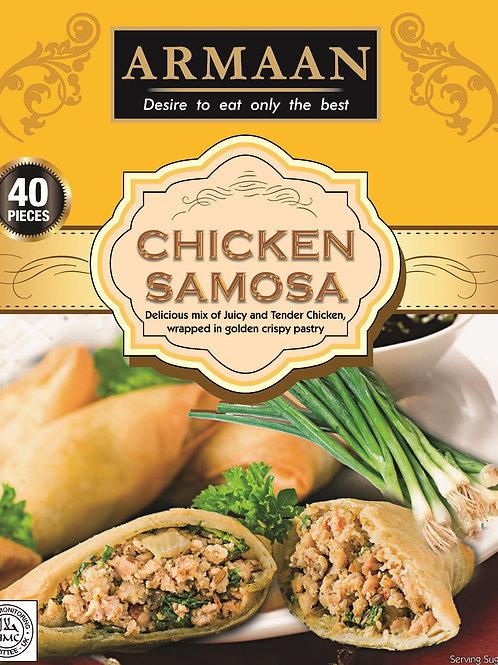 Armaan 40 Chicken Samosa