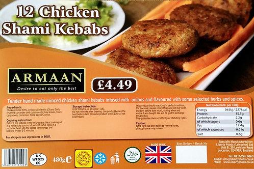 Armaan 12 Chicken Shami Kebabs