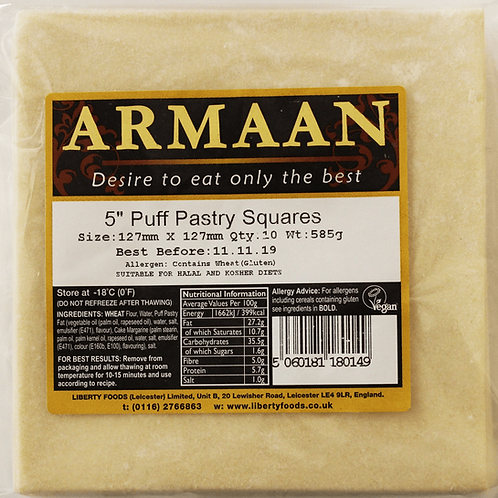 """Armaan 5"""" inch Puff Pastry Square"""
