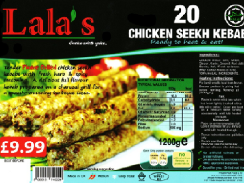Lala's Chicken Kebabs