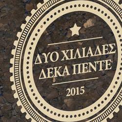 cork calendars