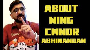 Asal Me Kya Hua Hai Wing Commander Abhinandan Wale Matter Me ?