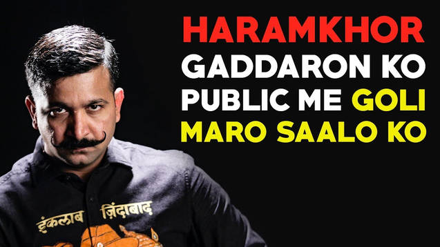 HaramKhor Gaddaron Ko Public Me Goli Maro Saalo Ko