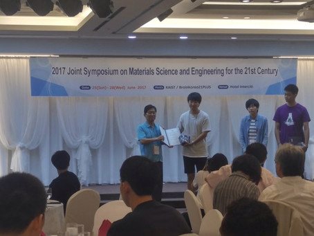 "2017, ""Best Oral Presentation Silver Award"", Joint Symposium on MSE, Jong Won Lee"