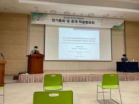 2021 KECS Spring Conference