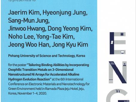 "2020, ""Best Poster Award"", ENGE, Jaerim Kim"