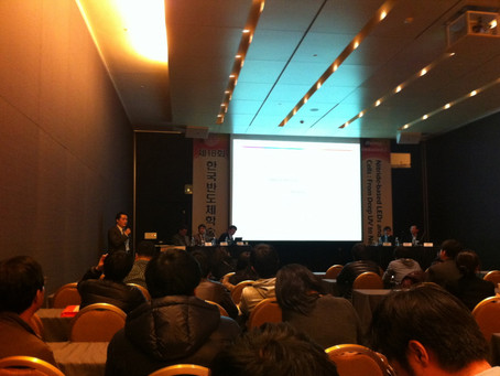 2011 18th Korean Conference on Semiconductors