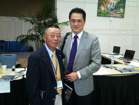 2010 US-Korea Conference