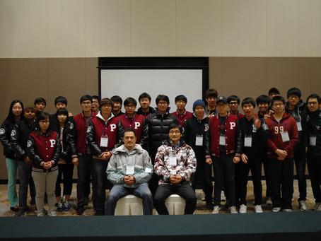 2014 NPOL & PNEL Winter Workshop