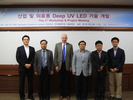 2011 3rd DUV Project Meeting