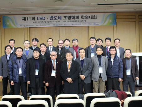2015 The 11th Conference on Society of LEDs and Solid State Lighting