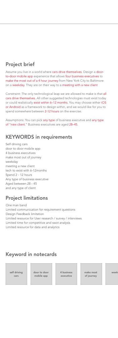 Understanding requirements