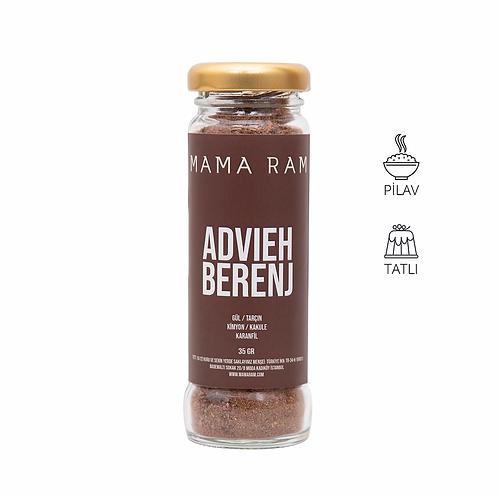 Mama Ram Advieh Berenj 35gr