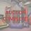 Thumbnail: CHILDREN'S AMUSEMENT CENTER - BounceU