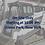 Thumbnail: Demolition / Excavation / Building Supplies