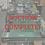 Thumbnail: Plastic Bag Manufacturer