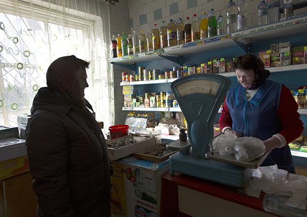 ChernobylQV14
