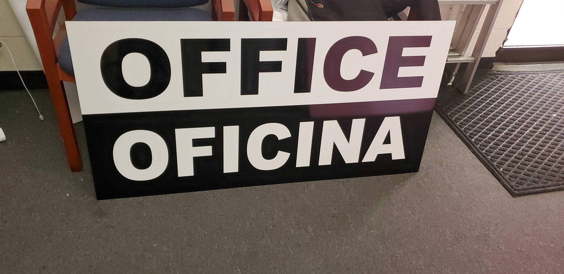 Office Sign.jpg